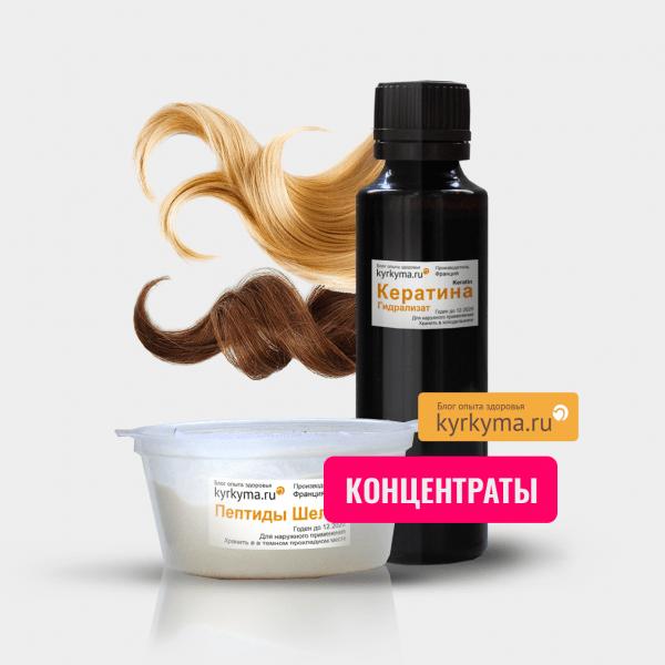 Комплект-Актив для волос