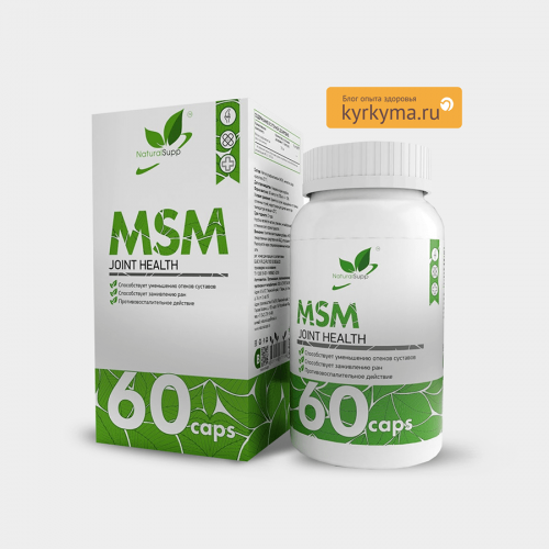 Сера органическ. MSM 60 капс