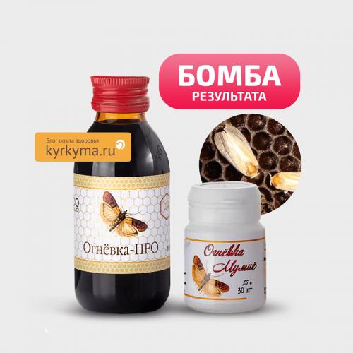 Огневка экстракт 100 мл / таблетки 30 шт
