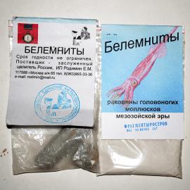 Чертов палец / Белемниты 30 гр