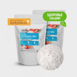 Каолин / Глина белая пищевая 250 гр