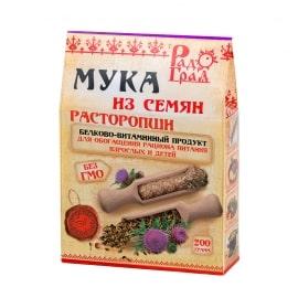 Масло расторопши + Подарок