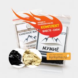 Мумие + Каменное масло
