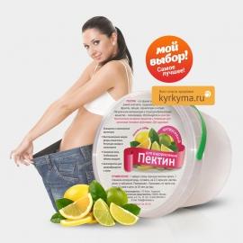 Пектин цитрусовый 150/300 гр