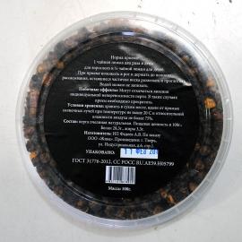Перга натуральная 100 гр
